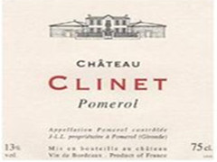 坚纳(Chateau Clinet)Chateau Clinet