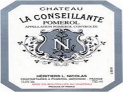 盖世龙(Chateau La Conseillante)Chateau La Conseillante