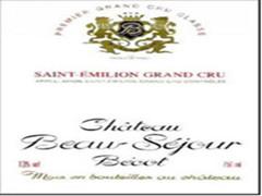 博塞留贝戈(Chateau Beau-Sejour Becot)品牌故事