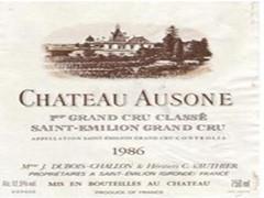 欧颂(Chateau Ausone)Chateau Ausone