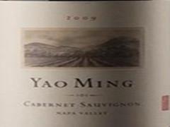 姚明(Yao Ming)Yao Ming