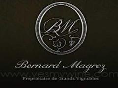 贝马格雷品牌故事