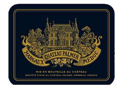 宝玛酒庄(Chateau Palmer)Chateau Palmer