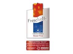 弗莱斯凯罗(Freschello)品牌故事