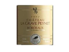格拉夫佩尔城堡Chateau La Grave Peynet