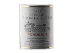 古韵玫瑰庄园Chateau Guyon La Roseraie