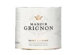 贵格纳Manoir Grignon