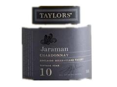 海马园Jaraman (Taylors)