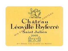乐夫普勒酒庄(Chateau Leoville Poyferre)品牌故事