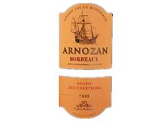 龙船(Arnozan)品牌故事