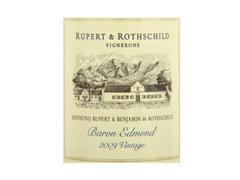 南非罗伯乐富齐路伯特和罗斯奇德两大家族