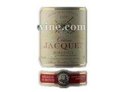 松鼠堡(Chateau Jacquet)Chateau Jacquet