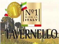塔利诺(Tavernello)Tavernello
