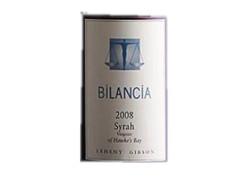 天秤(Bilancia)品牌故事