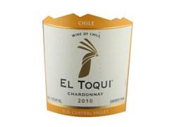 土琪酒园(El Toqur)El Toqur