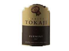 托马斯酒庄(Tommasi)品牌故事
