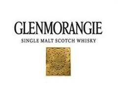 格兰杰(Glenmorangie)Glenmorangie