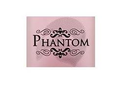 魅隐(Phantom)品牌故事