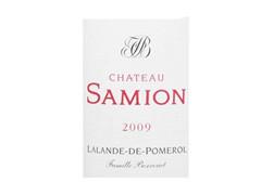 萨米亚庄园(Chateau Samion)Chateau Samion