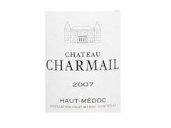 夏美城堡(Chateau Charmail)品牌故事