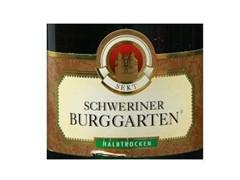 瑞格堡(Schweriner Burggarten)Schweriner Burggarten