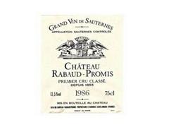 幸运之门(Chateau Promis)Chateau Promis