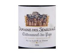 御圣园(Domaine des Senechaux)品牌故事