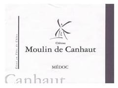 康雅教堂(Chateau Moulin de Canhaut)品牌故事