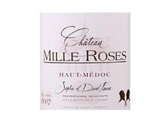 千度玫瑰城堡(Chateau Mille Roses)Chateau Mille Roses