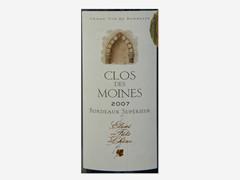 修士庄园(Clos des Moines)Clos des Moines