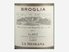 布歌利(Broglia)品牌故事