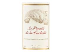 隐藏的天堂(Le Paradis de la Cachette)品牌故事