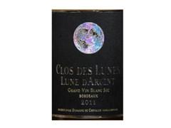 月亮庄园(Lune D'Argent Clos des Lunes)品牌故事
