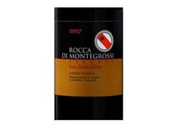 蒙特格斯城堡(Rocca di Montegrossi)品牌故事