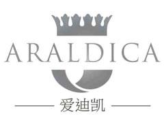 爱迪凯(Araldica)品牌故事