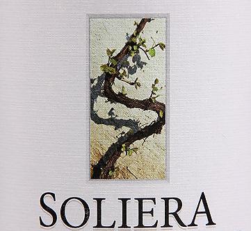 索艾(Soliera)品牌故事