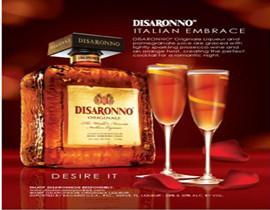 帝萨诺(Disaronno)