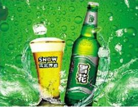 雪花啤酒品牌故事