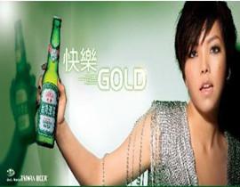 台湾金牌啤酒品牌故事