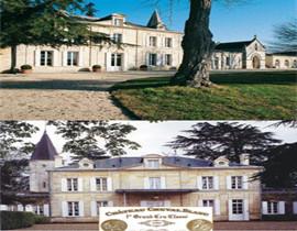 白马庄园(Chateau Cheval Blanc)
