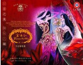 云南红葡萄酒品牌故事