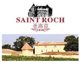 圣洛克(Saint Roch)品牌故事