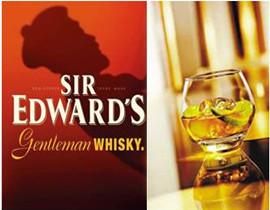 爱德华爵士(Sir Edward's)