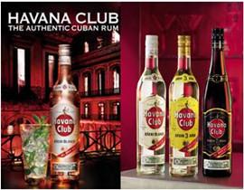 哈瓦那(Havana Club)