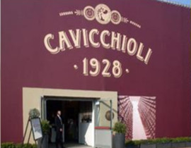 卡维留里(Cavicchioli)